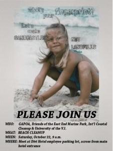 gapoa-beach-oct-22-2016